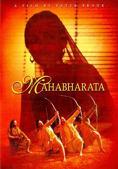 MAHABHARATA BY ALEXANDER,ERIKA (DVD)